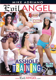 Asshole Training 02 {dd}