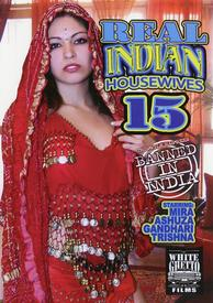 Real Indian Housewives 15
